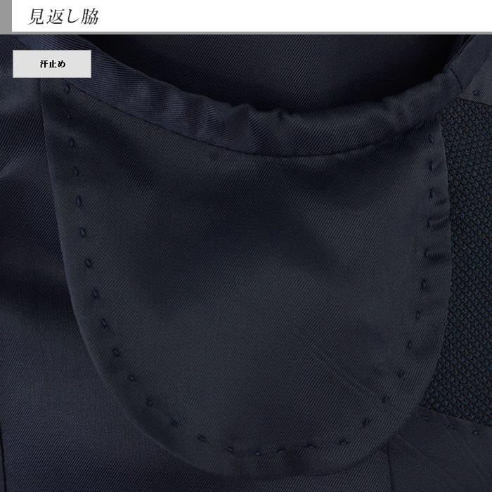 [2R9962-31] ダブルスーツ ビジネス 紺 バーズアイ(無地織柄) 4x1ボタン ダブルスーツ 秋冬スーツ スラックスウォッシャブル