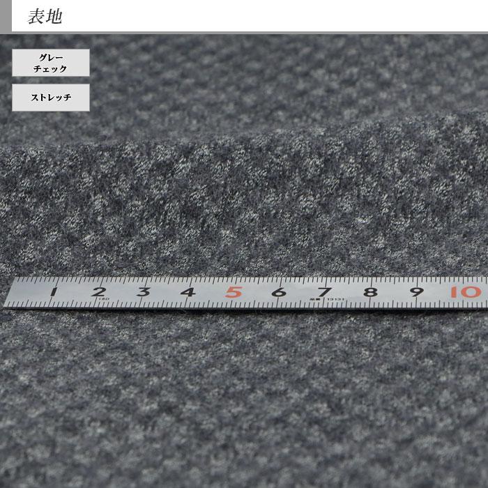 [2J7C31-34] ジャケット メンズ レギュラー ビジネス テーラードジャケット ブレザー グレー チェック 格子 ストレッチ 2019新作 秋冬 春 ウォームビズ