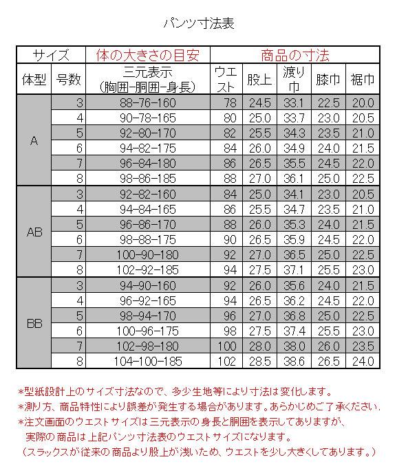 [1RHC63-20] スーツ メンズスーツ ビジネス スーツ 黒 ストライプ SUPER100'S 毛100% レギュラースーツ 春夏スーツ