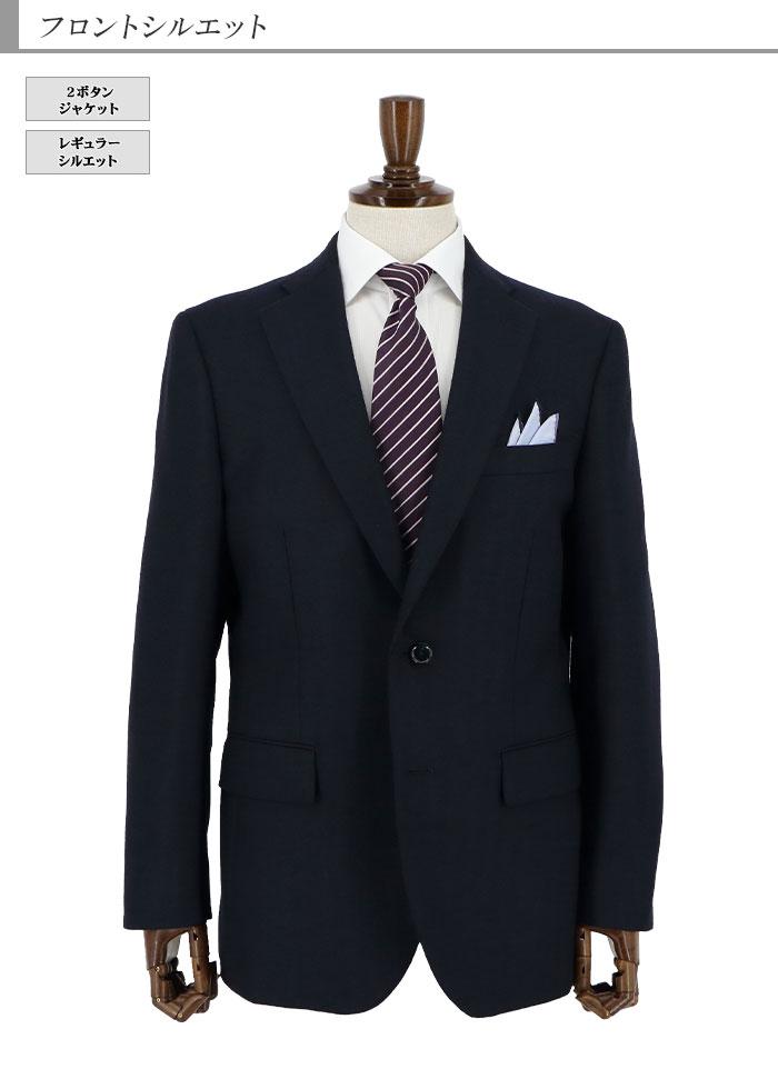 [2J7C32-21] ジャケット メンズ レギュラー ビジネス テーラードジャケット ブレザー 紺 シャドー ストライプ ヘリンボン 2019新作 秋冬 春 ウォームビズ