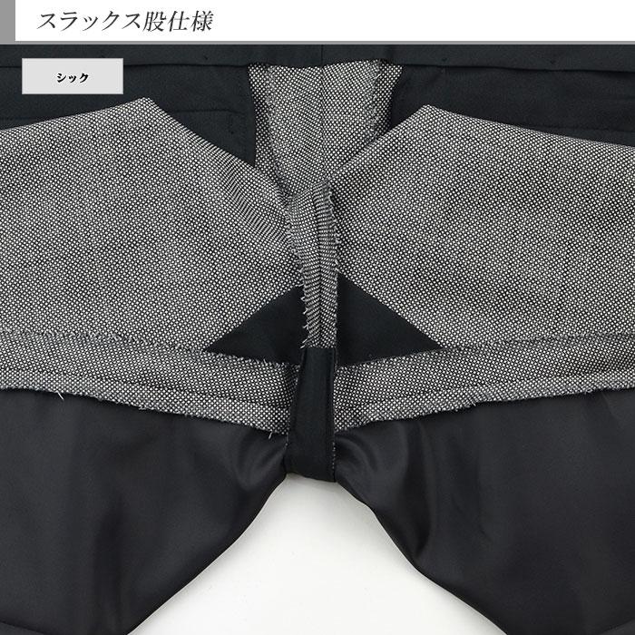 [2R9964-34] ダブルスーツ ビジネス 白黒 バーズアイ(無地織柄) 4x1ボタン ダブルスーツ 秋冬スーツ スラックスウォッシャブル