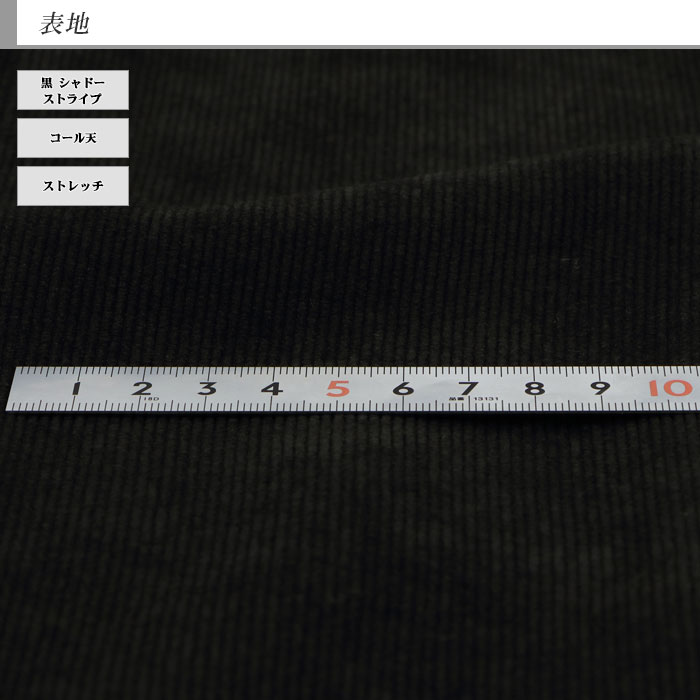 [2J7C33-20] ジャケット メンズ レギュラー ビジネス テーラードジャケット ブレザー 黒 シャドー ストライプ コール天 ストレッチ 2019新作 秋冬 春 ウォームビズ