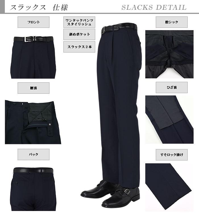 [1M6903-11] ツーパンツスーツ メンズスーツ 2パンツ 紺 無地 レギュラーツーパンツスーツ パンツ2本 春夏スーツ パンツウォッシャブル