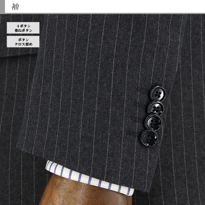 [2NCC61-23] スリーピース メンズスーツ 3ピース スリムスーツ グレー ストライプ ストレッチ リンクルフリー ナロースリーピース スーツ 2020新作 秋冬 春 スーツ ベスト ジレ付 パーティ 結婚式 ニ次会 紳士服