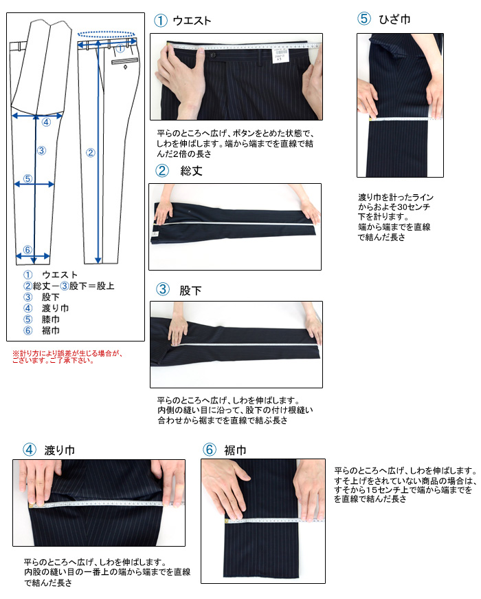 [1R6963-21] ツーパンツスーツ メンズスーツ 2パンツ 紺 ストライプ レギュラーツーパンツスーツ パンツ2本 春夏スーツ パンツウォッシャブル