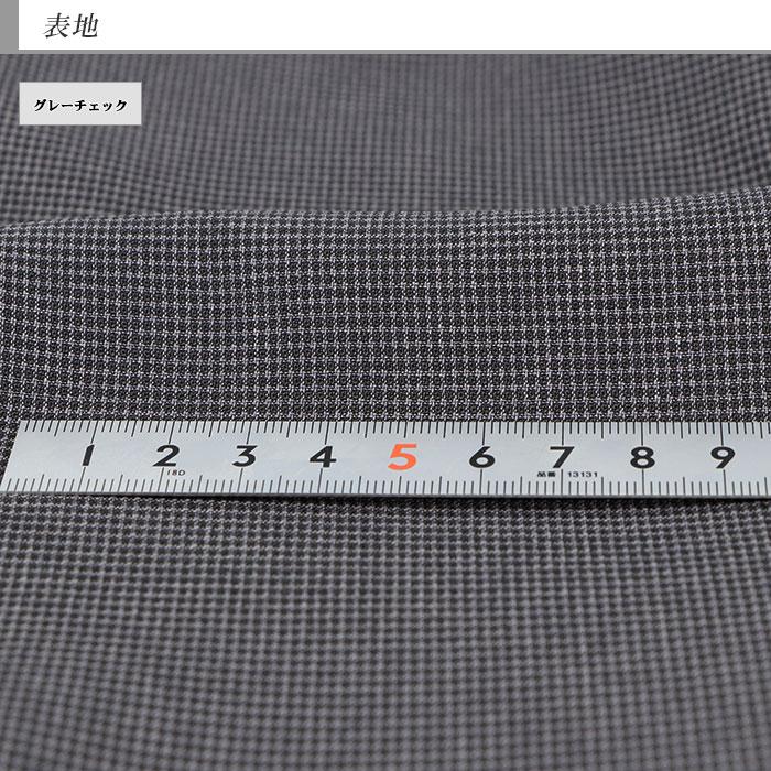 [1NDC63-33] [ネコポス] スラックス ビジネス ウォッシャブル メンズパンツ ワンタック グレー チェック リンクルフリー(防シワ) クールビズ 春夏 洗える 家庭洗濯