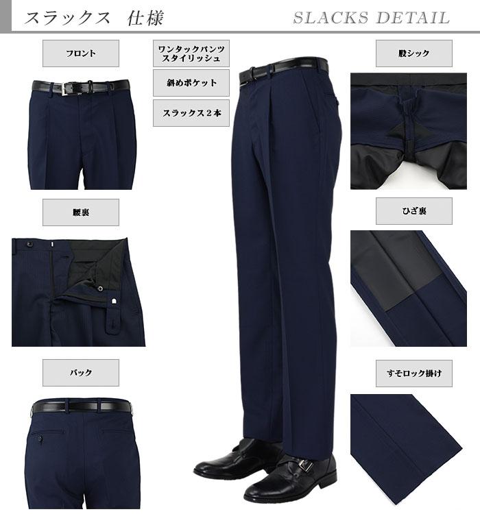 [1R6965-21] ツーパンツスーツ メンズスーツ 2パンツ 紺 シャドー ストライプ クールマックス レギュラーツーパンツスーツ パンツ2本 春夏スーツ パンツウォッシャブル
