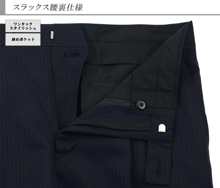 [2R1962-21] スーツ メンズスーツ 3ボタンスーツ 紺 シャドーストライプ 段返り3ツボタンスーツ 秋冬スーツ