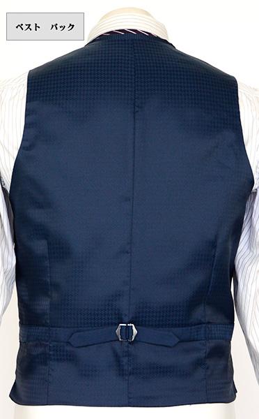 [1IFA35-22] [ネコポス] 【サイズ交換OK・返品不可】通年物 ジレベスト オッド ベスト メンズ 紺(明るめの紺) シャドーストライプ 光沢素材 スーツ仕立て ベスト・ジレ(衿なし)
