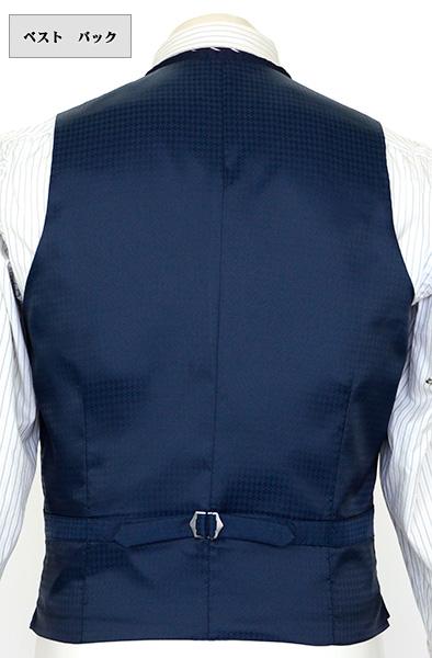 [1IFA33-22] [ネコポス] 【サイズ交換OK・返品不可】通年物 ジレベスト オッド ベスト メンズ 紺(明るめ紺) シャドーストライプ 光沢素材 スーツ仕立て ベスト・ジレ(衿なし)