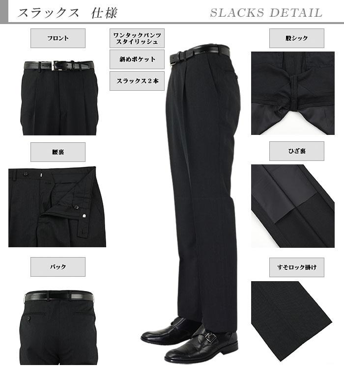[2Q6932-13] ツーパンツスーツ/メンズスーツ/ 2パンツ/チャコール 無地/レギュラーツーパンツスーツ/パンツ2本/ 秋冬スーツ/