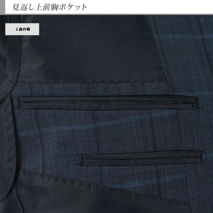 [1M7903-32] メンズジャケット レギュラー ビジネス テーラードジャケット ブルー ウィンドペン 格子柄 クールマックス 春夏 クールビズ