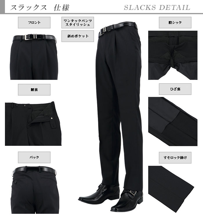 [2J1C33-20] メンズ スーツ 3つボタン 3ボタンスーツ 黒 ストライプ 段返り3ツボタンスーツ 2019新作 秋冬 春 スーツ