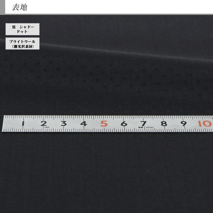 [1IFA68-30] [ネコポス] ベスト メンズ ジレ メンズ ジレベスト オッドベスト Y体 A体 AB体 BB体 【サイズ交換OK・返品不可】 黒 ブラック シャドードット 光沢 スーツ仕立て 結婚式 2次会 パーティー