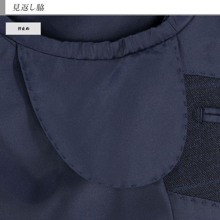 [2N5C62-31] スーツ メンズスーツ ビジネススーツ 紺杢 ウィンドペン ストレッチ レギュラースーツ 秋冬 春 スーツ ワンタック 洗えるパンツウォッシャブル機能
