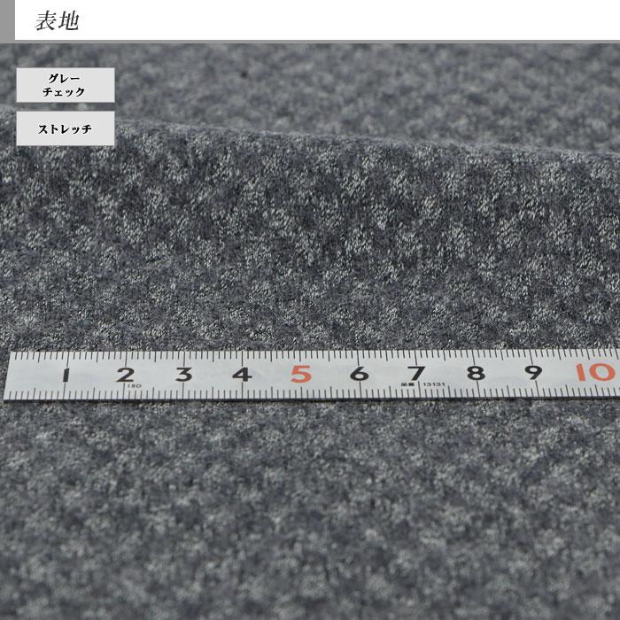 [1IFA69-34] [ネコポス] ベスト メンズ ジレ メンズ ジレベスト オッドベスト Y体 A体 AB体 BB体 【サイズ交換OK・返品不可】 グレー チェック 格子 ストレッチ スーツ仕立て 結婚式 2次会 パーティー