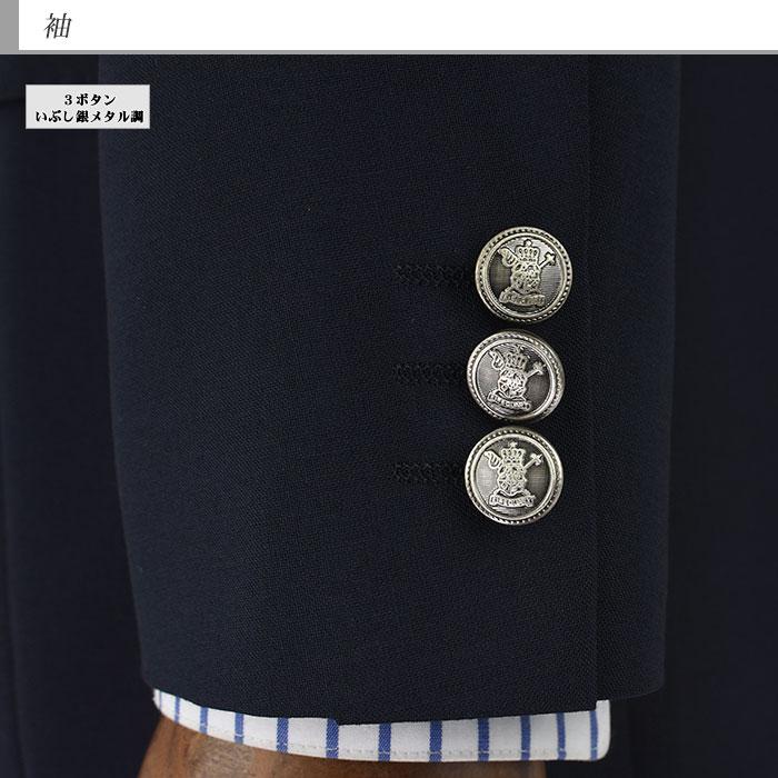 [1JGC32-11] 紺ブレザー メンズ 紺ブレ ネイビー 無地 2ボタン コンブレ ネイビージャケット いぶし銀色メタル風ボタン 審判 制服 ゴルフ ブレザー 春夏