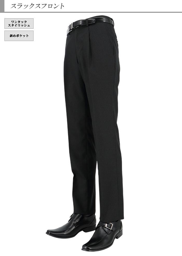 [2N5C63-20] スーツ メンズスーツ ビジネススーツ 黒 ストライプ レギュラースーツ 秋冬 春 スーツ ワンタック 洗えるパンツウォッシャブル機能
