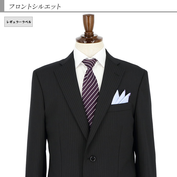 [2N5C64-20] スーツ メンズスーツ ビジネススーツ 黒 ストライプ レギュラースーツ 秋冬 春 スーツ ワンタック 洗えるパンツウォッシャブル機能