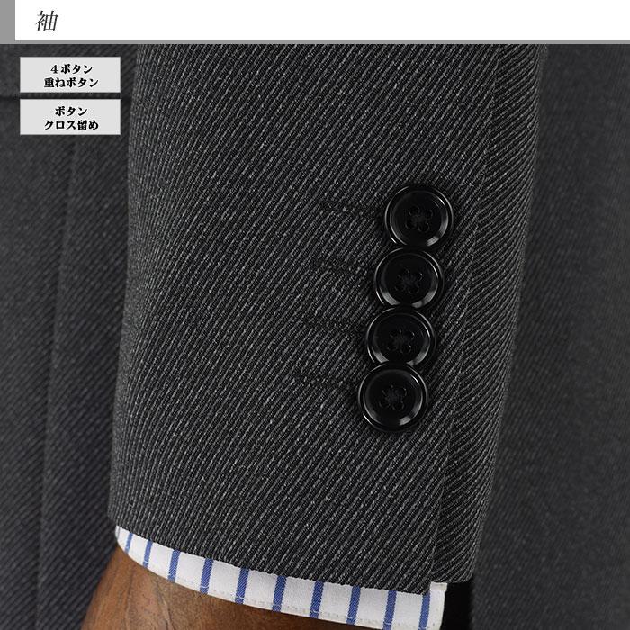 [2MAC04-14] スリムスーツ メンズスーツ 黒グレー カルゼ ストレッチ リンクルフリー ナロースーツ 秋冬 スーツ テーパード ワンタックパンツ 洗えるパンツウォッシャブル機能 結婚式 ニ次会