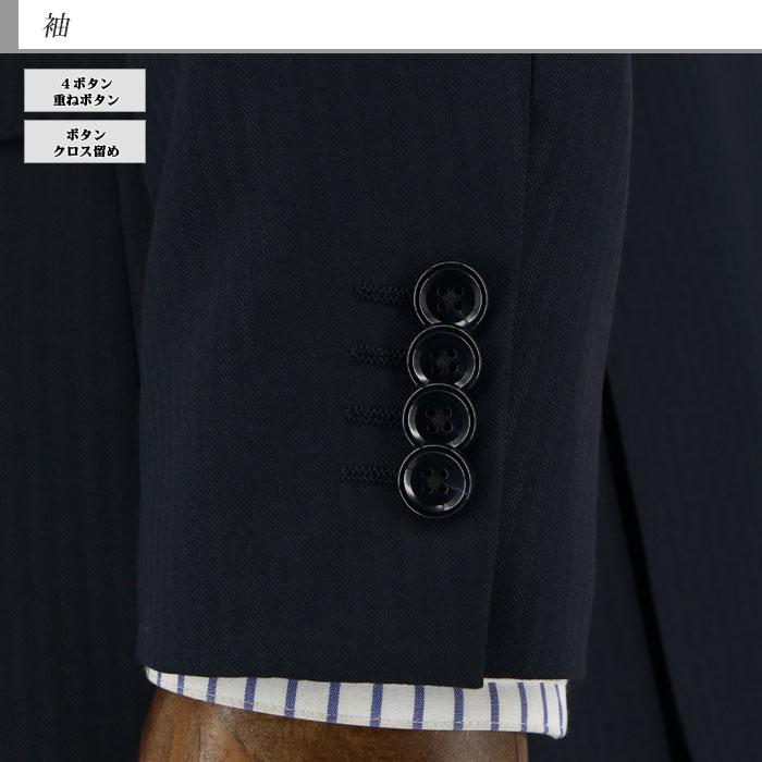 [2JSC32-21] スリムスーツ メンズ リクルート 紺 シャドー ストライプ ナロースーツ 2019 新作 秋冬 春 ノータックパンツ 洗えるパンツウォッシャブル機能 面接 リクルート 就職 結婚式 ニ次会