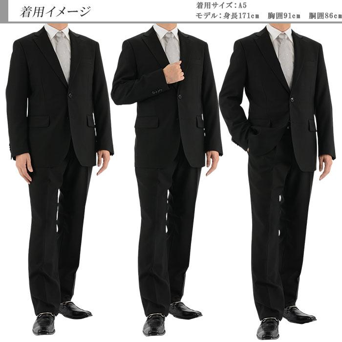 [2QR931-10] 礼服 メンズ フォーマル 冠婚葬祭 ブラックスーツ フォーマル ブラック 濃染 黒無地 ワンタックパンツ アジャスター付き