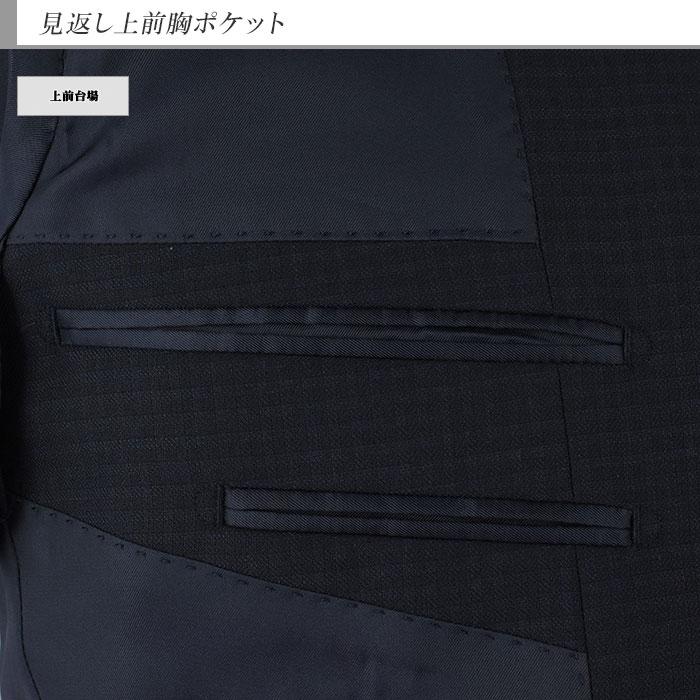 [2M7C01-31] ジャケット メンズ レギュラー ビジネス テーラードジャケット ブレザー 紺 黒 格子 秋冬 ウォームビズ