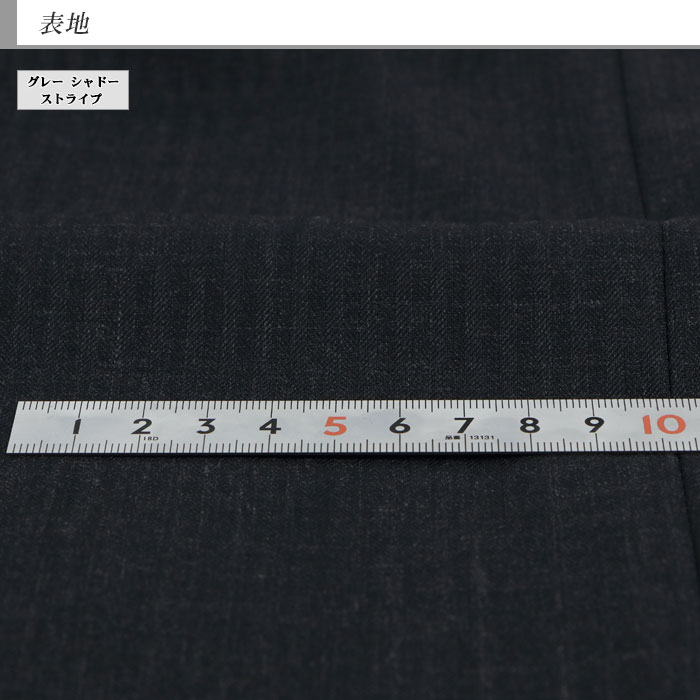 [2JSC32-23] スリムスーツ メンズ リクルート グレー シャドー ストライプ ナロースーツ 2019 新作 秋冬 春 ノータックパンツ 洗えるパンツウォッシャブル機能 面接 リクルート 就職 結婚式 ニ次会