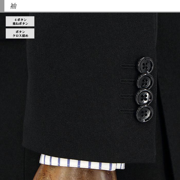 [2NSC65-10] スリムスーツ メンズ リクルート 黒 無地  メランジ調 ストレッチ リンクルフリー ナロースーツ 2020 新作 秋冬 春 ノータックパンツ 洗えるパンツウォッシャブル機能 面接 リクルート 就職 結婚式 ニ次会