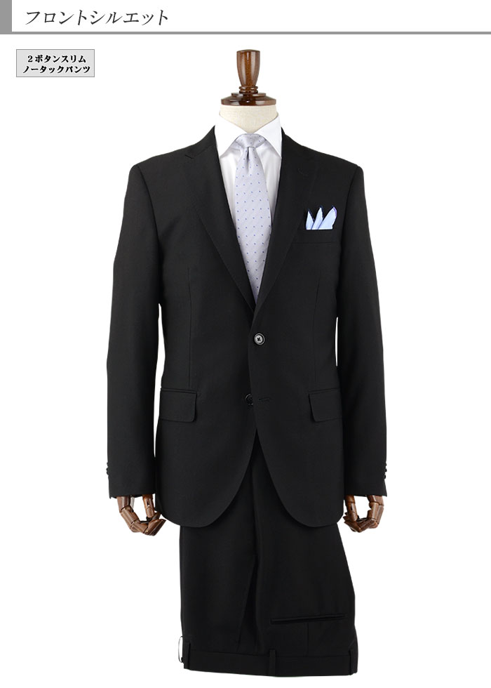 [2QR932-10] 礼服/メンズ フォーマル/冠婚葬祭/ブラックスーツ/フォーマル ブラック 濃染 黒無地/2ボタンスリムフォーマルスーツ/ノータックパンツ/