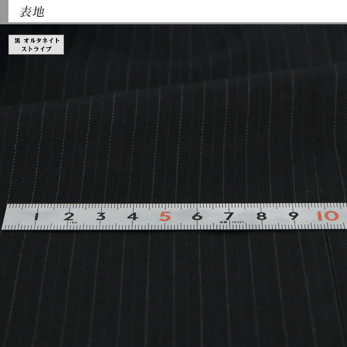 [2JSC33-20] スリムスーツ メンズ リクルート 黒 ストライプ ナロースーツ 2019 新作 秋冬 春 ノータックパンツ 洗えるパンツウォッシャブル機能 面接 リクルート 就職 結婚式 ニ次会