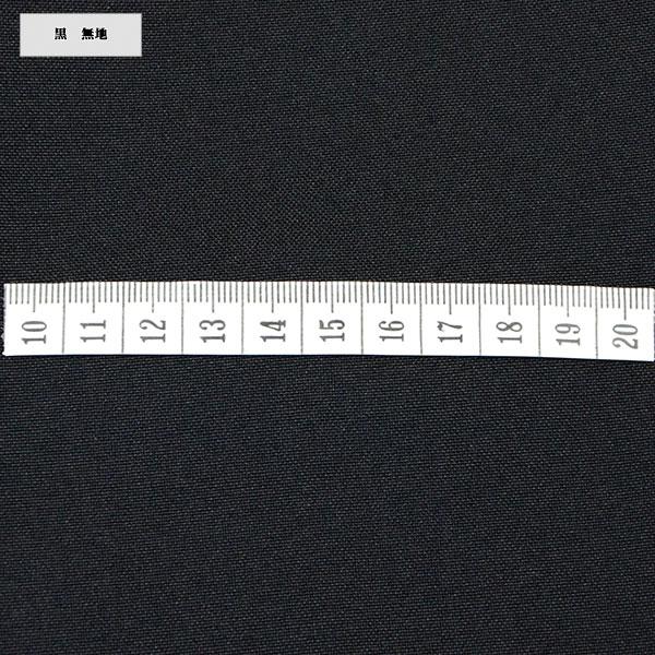 [1GD064-10] スラックス ビジネス 大きいサイズ ウォッシャブル メンズパンツ ワンタック ビックサイズ 黒 無地 クールビズ 春夏 秋 洗える 家庭洗濯可 すべり止め付き