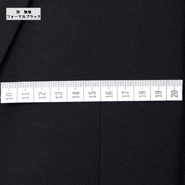 [1GR061-10] 【メンズスーツ 礼服】冠婚葬祭 セレモニー 夏物 ダブル ブラック サマー フォーマルスーツ ノーベント ツータックスラックス アジャスター付き(ウエスト調整±6cm)