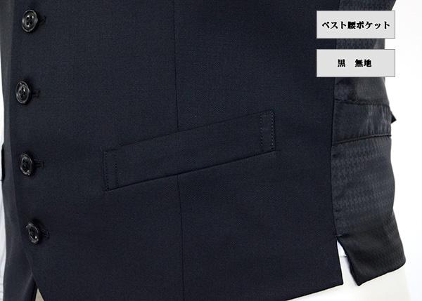 [1IFA32-10] [ネコポス] ベスト メンズ ジレ メンズ ジレベスト オッドベスト Y体 A体 AB体 BB体 【サイズ交換OK・返品不可】 黒 ブラック 無地 スーツ仕立て 結婚式 2次会 パーティー