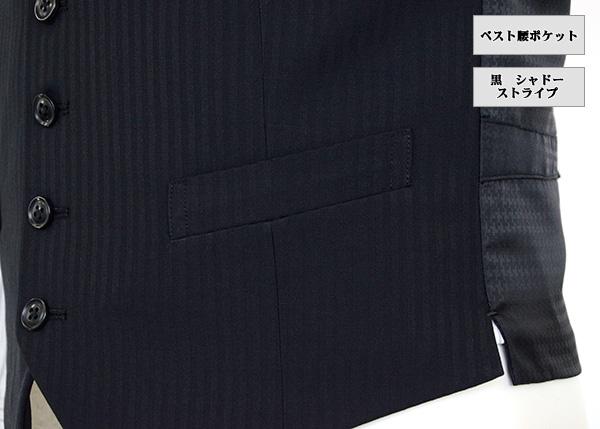 [1IFA31-20] [ネコポス] ベスト メンズ ジレ メンズ ジレベスト オッドベスト Y体 A体 AB体 BB体 【サイズ交換OK・返品不可】 黒 ブラック シャドーストライプ スーツ仕立て 結婚式 2次会 パーティー