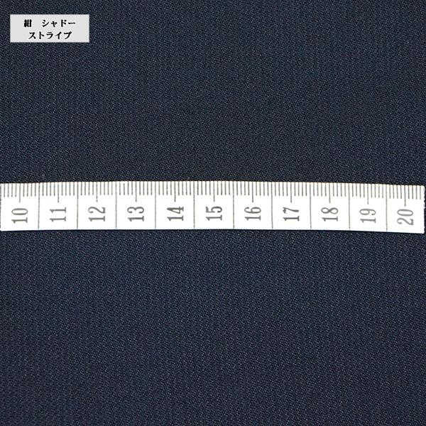 [1GD061-21] [ネコポス] スラックス ビジネス/スラックス メンズ/紺 シャドーストライプ/春夏スラックス/ウォッシャブル ワンタックスラックス すべり止め付き