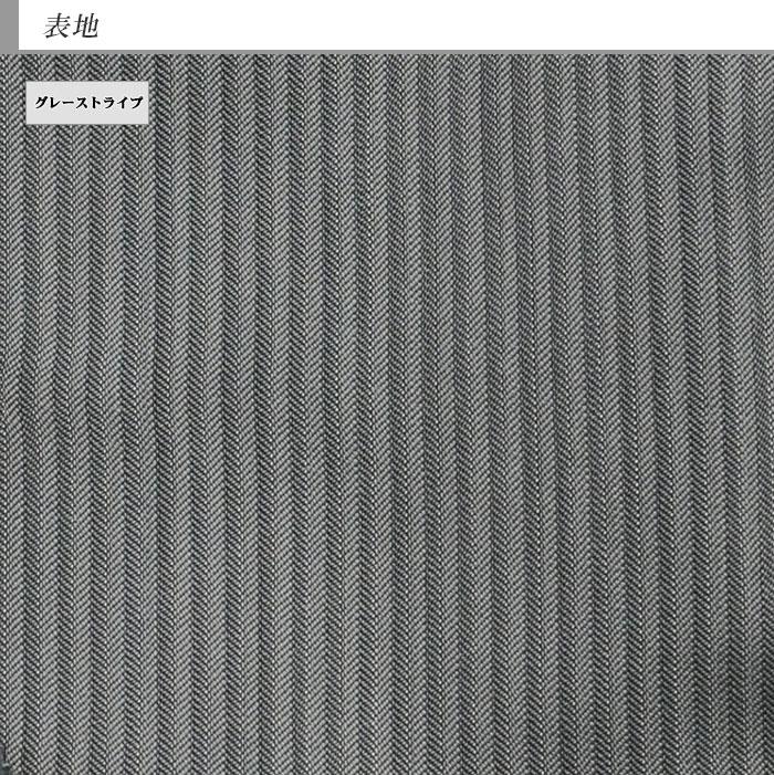 [1IFA51-23] [ネコポス] ジレ/ベスト/オッドベスト/メンズベスト/【サイズ交換OK・返品不可】/グレー シャドーストライプ 光沢/スーツ仕立て/