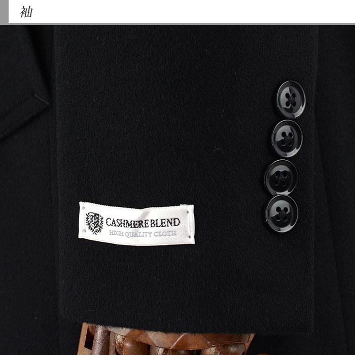 [35Y064-10] コート メンズ カシミヤブレンド スリムコート ハーフコート 秋冬 ステンカラーコート 黒 秋冬