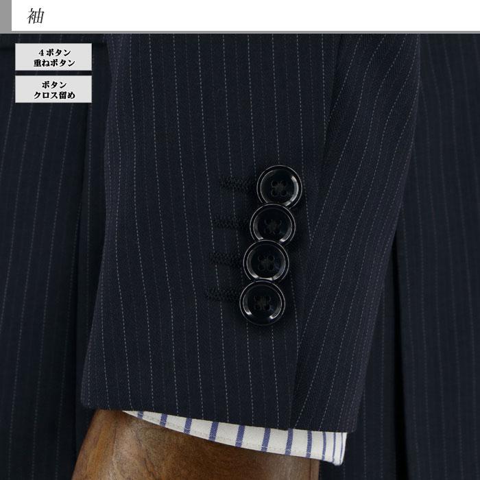 [2JSC33-21] スリムスーツ メンズ リクルート 紺 ストライプ ナロースーツ 2019 新作 秋冬 春 ノータックパンツ 洗えるパンツウォッシャブル機能 面接 リクルート 就職 結婚式 ニ次会