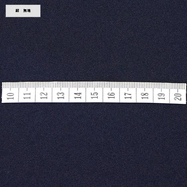 [1GD064-11] スラックス ビジネス 大きいサイズ ウォッシャブル メンズパンツ ワンタック ビックサイズ 紺 無地 クールビズ 春夏 秋 洗える 家庭洗濯可 すべり止め付き