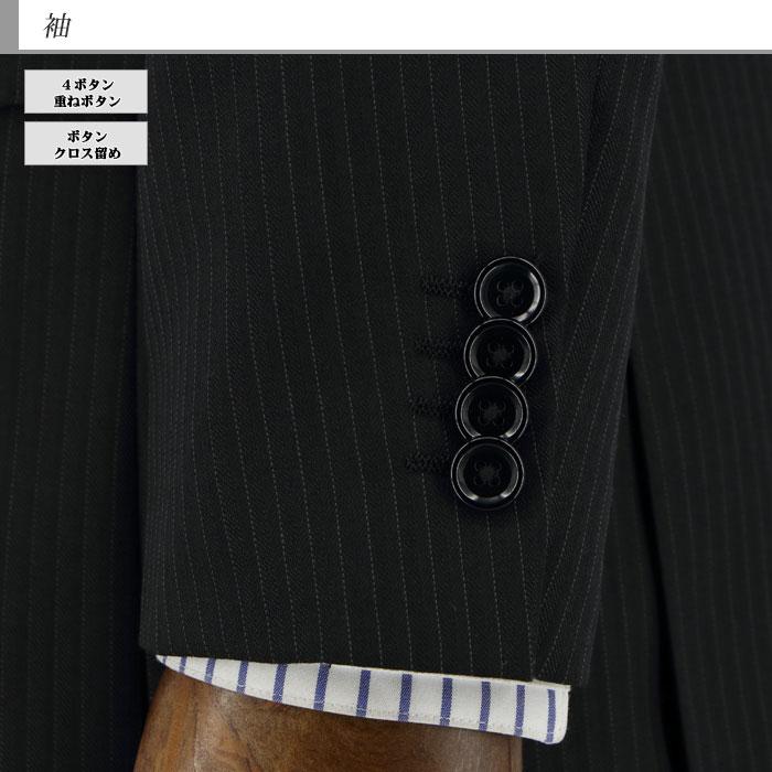 [2JSC34-20] スリムスーツ メンズ リクルート 黒 ストライプ ナロースーツ 2019 新作 秋冬 春 ノータックパンツ 洗えるパンツウォッシャブル機能 面接 リクルート 就職 結婚式 ニ次会