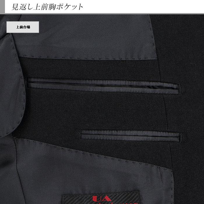 [2NTC62-10] スーツ メンズスーツ ビジネススーツ 黒 無地 メランジ調 ストレッチ リンクルフリー レギュラースーツ 秋冬 春 スーツ ワンタック アジャスター付き ウエスト調整±6センチ