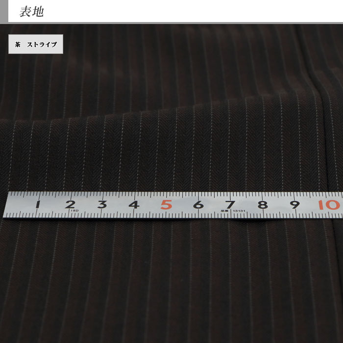 [2JSC34-25] スリムスーツ メンズ リクルート 茶 ストライプ ナロースーツ 2019 新作 秋冬 春 ノータックパンツ 洗えるパンツウォッシャブル機能 面接 リクルート 就職 結婚式 ニ次会