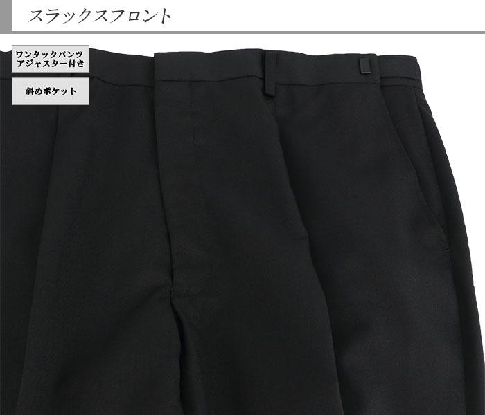 [2NEC61-10] スーツ 大きいサイズ e体 k体 アジャスター メンズスーツ ビジネススーツ 黒 ブラック 無地 2020 秋冬 春 スーツ
