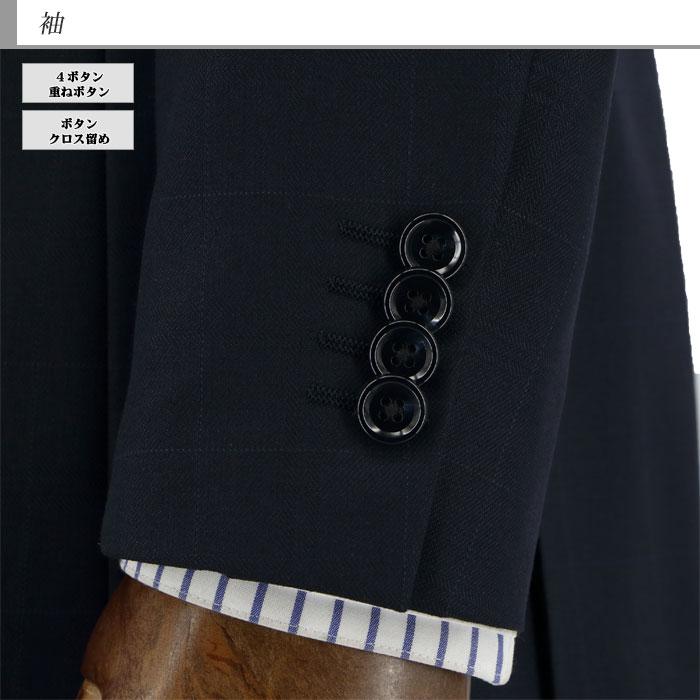 [2JSC35-31] スリムスーツ メンズ リクルート 紺 シャドー ウィンドペン チェック 格子 ナロースーツ 2019 新作 秋冬 春 ノータックパンツ 洗えるパンツウォッシャブル機能 面接 リクルート 就職 結婚式 ニ次会
