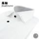 [38Z153-29] ワイシャツ Yシャツ 長袖ワイシャツ 形態安定ワイシャツ スリム Yシャツ セミワイドカラー