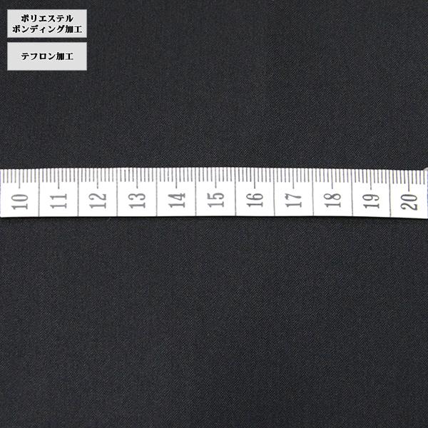 [35Y040-20] ポリエステル ボンディングコート はっ水対応! 秋冬物 ビジネス ポリエステル ボンディング ライナー着脱式 ショート ウィングカラーコート 黒 無地