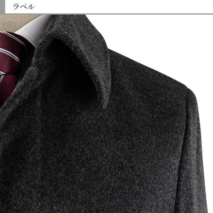 [35Y062-14] コート メンズ アンゴラブレンド ビジネスコート ハーフコート 秋冬 ステンカラーコート グレー 秋冬