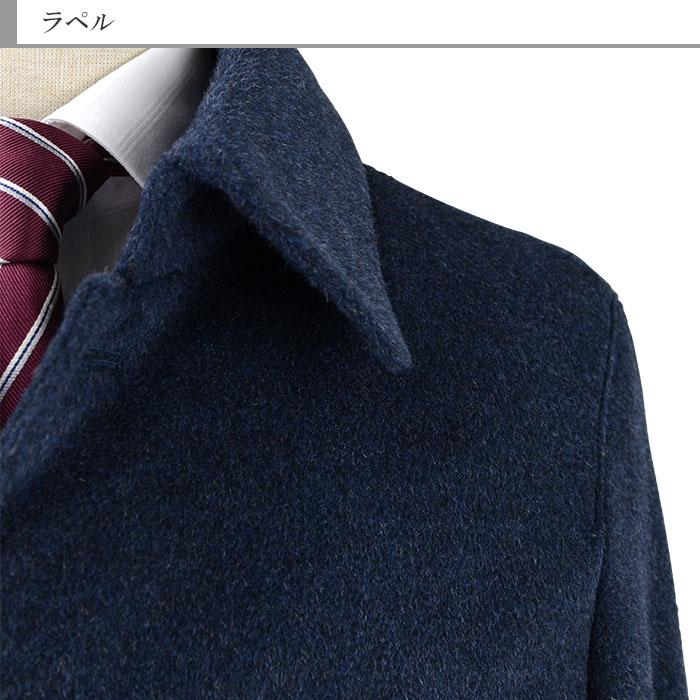 [35Y063-12] コート メンズ アンゴラブレンド スリムコート ハーフコート 秋冬 ステンカラーコート 紺 秋冬