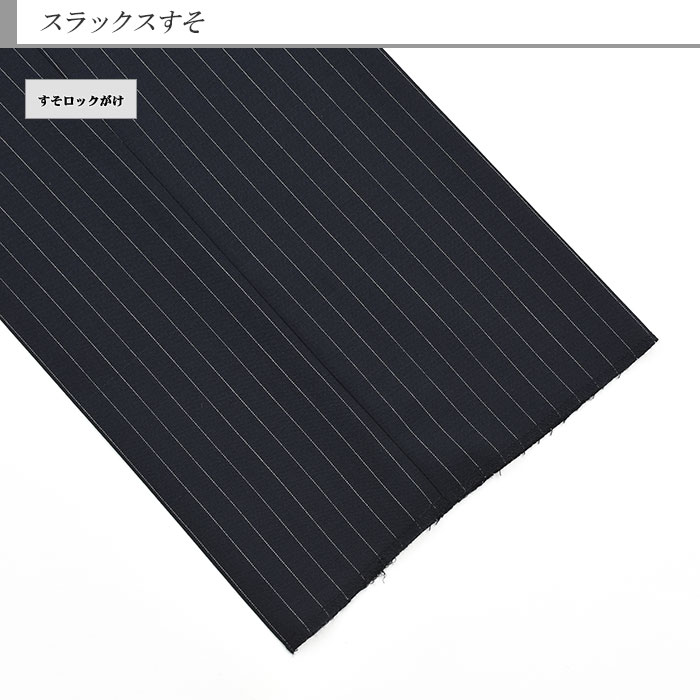 [1M9901-21] ダブルスーツ ビジネス 紺 ストライプ 4x1ボタン ダブルスーツ 春夏スーツ 洗えるパンツウォッシャブル機能